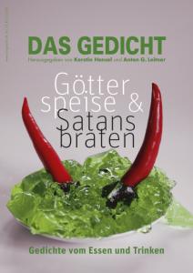 Cover DAS GEDICHT 23: Götterspeise & Satansbraten