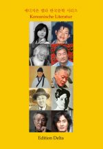 »Koreanische Literatur 에디치온 델타 한국문학 시리즈«