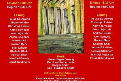 Der deutsch-arabische Lyrik-Salon