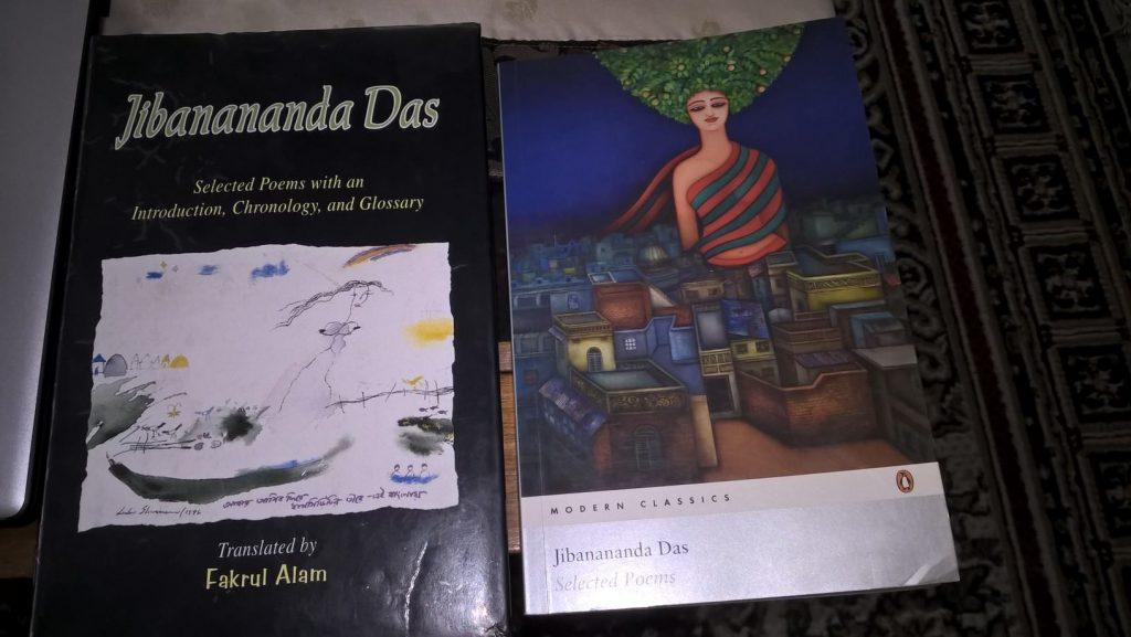 Gedichtwerke von Jibanananda