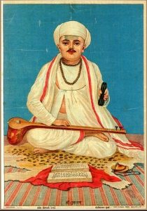 Tukoba-Buchcover (Raja Ravi Varma Press vor 1945)