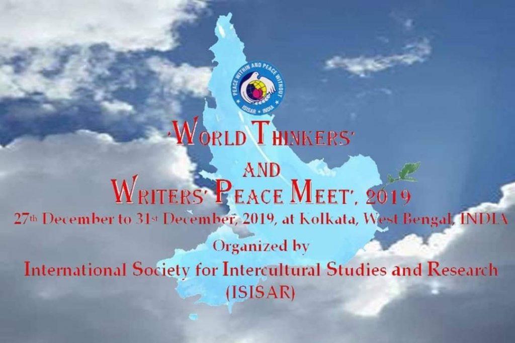 Festivalplakat Peace & Poetry Kolkata 2019