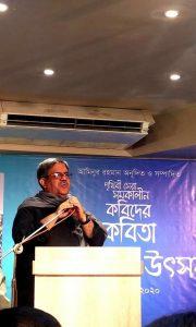 Ansprache des Dichters und Übersetzers Aminur Rahman