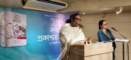 Lyriklesungen von Hasan Arif und Tropa Majumdar aus der Anthologie